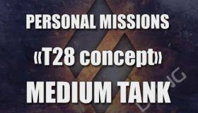 Personal mission Medium Tank T28 Concept