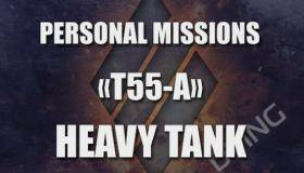 Personal mission Heavy Tank T55 A