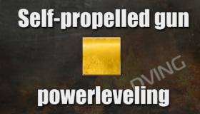 Powerleveling  Self-propelled gun 1-10