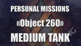 Personal mission Medium Tank Object 260