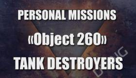 Personal mission Tank Destroyer Object 260