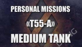 Personal mission Medium Tank T55 A