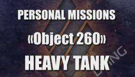 Personal mission Heavy Tank Object 260
