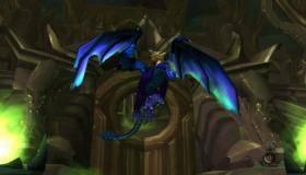 Поводья сумеречного дракона