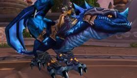 Поводья лазурного дракона
