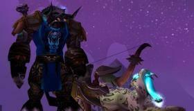 Tabard of the Frost Гербовая накидка Льда