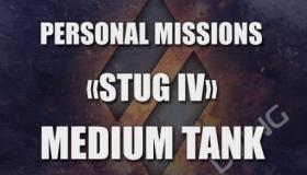 Personal mission Medium Tank StuG IV