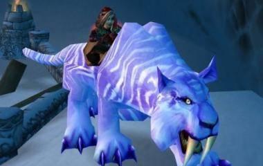 Поводья ледопарда Зимних Ключей(Альянс)