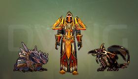 Полный набор экипировки Tier 2