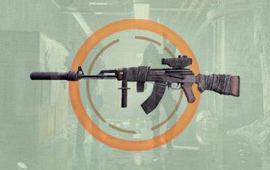 Merciless Exotic Rifle (AK-74)