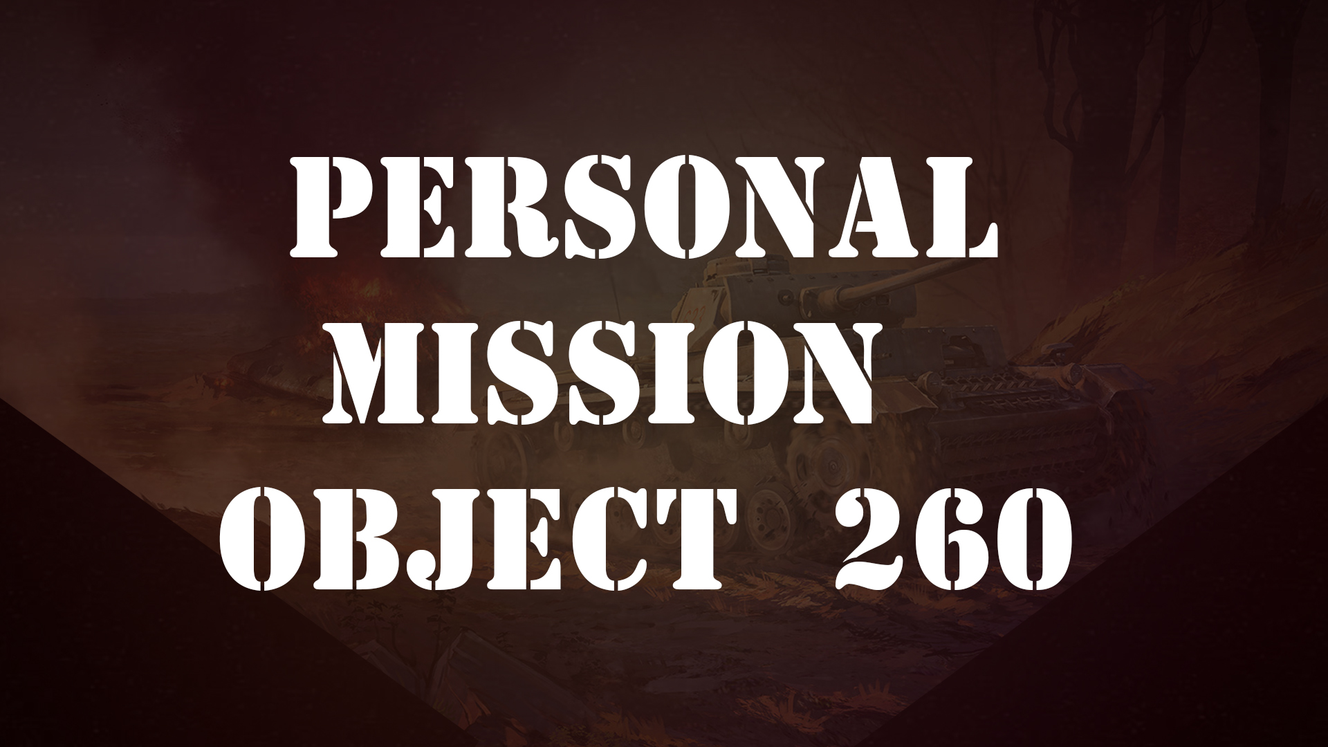 Personal mission Object 260