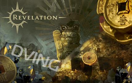Золото Revelation
