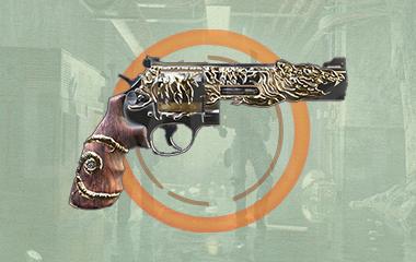 Револьвер Регул