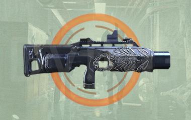 Scorpio (Exotic Shotgun)