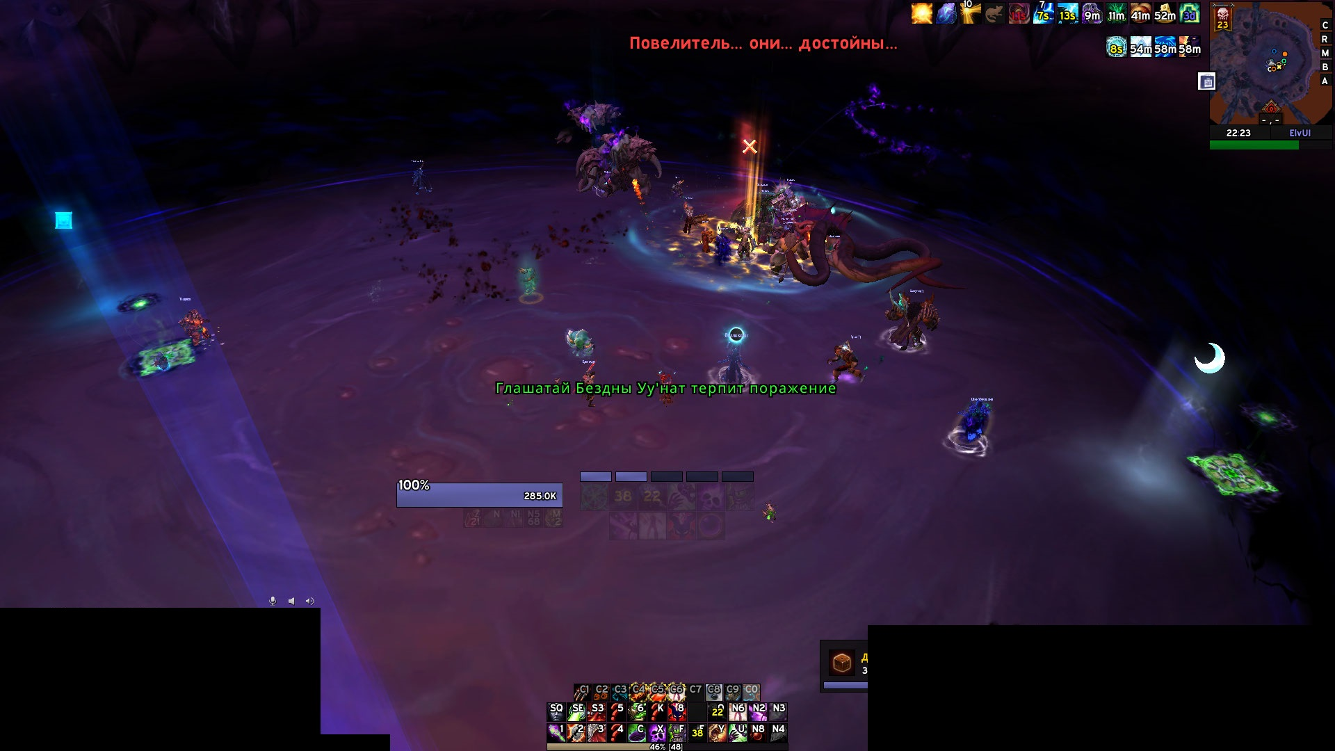 Crucible of Storms 👉 all modes | World of Warcraft EU