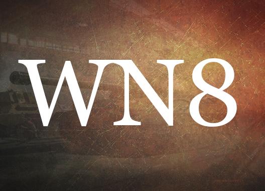 Поднятие рейтинга WN8 2500+