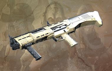 Максимальный уровень оружия