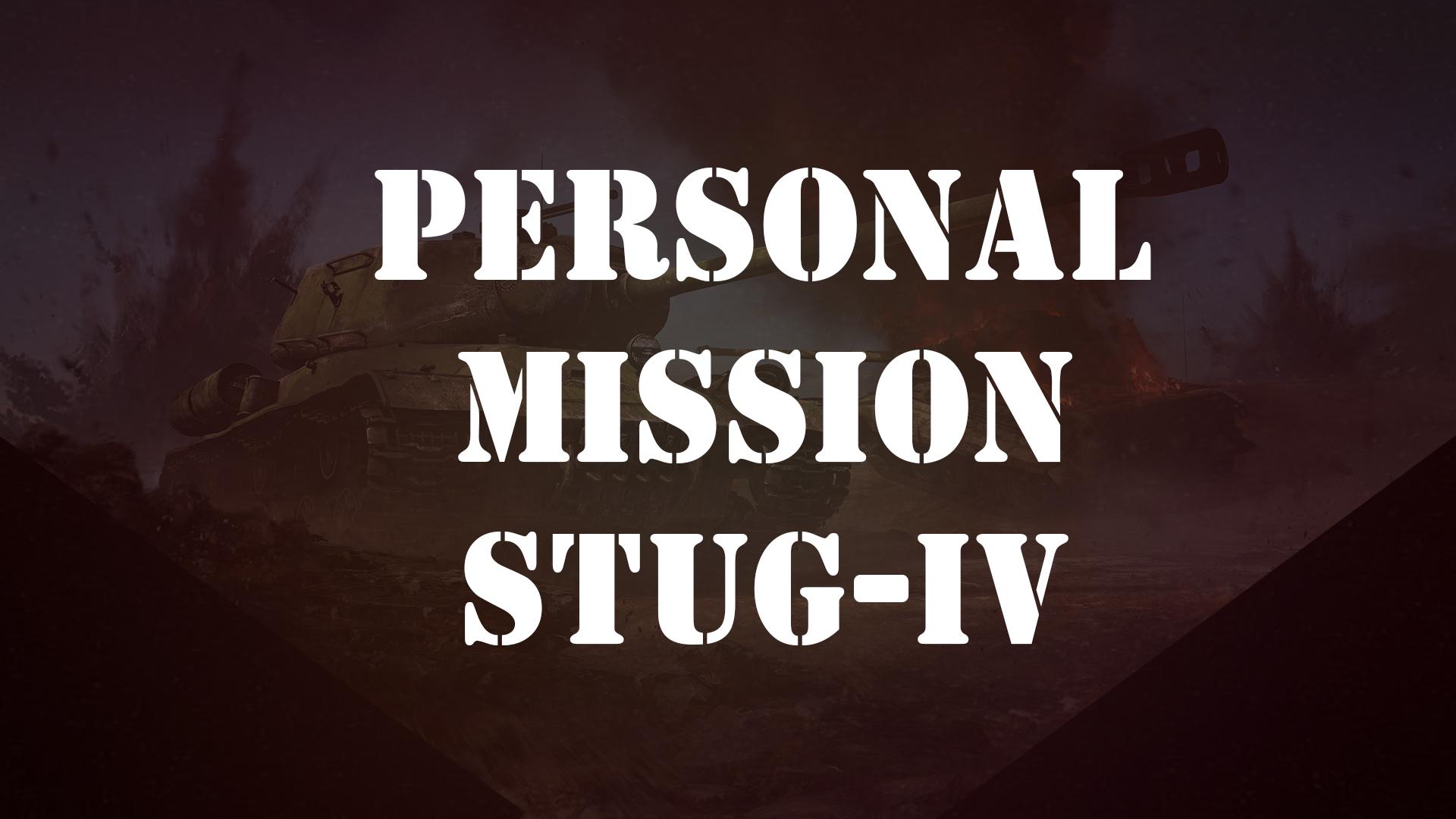 Personal mission StuG IV
