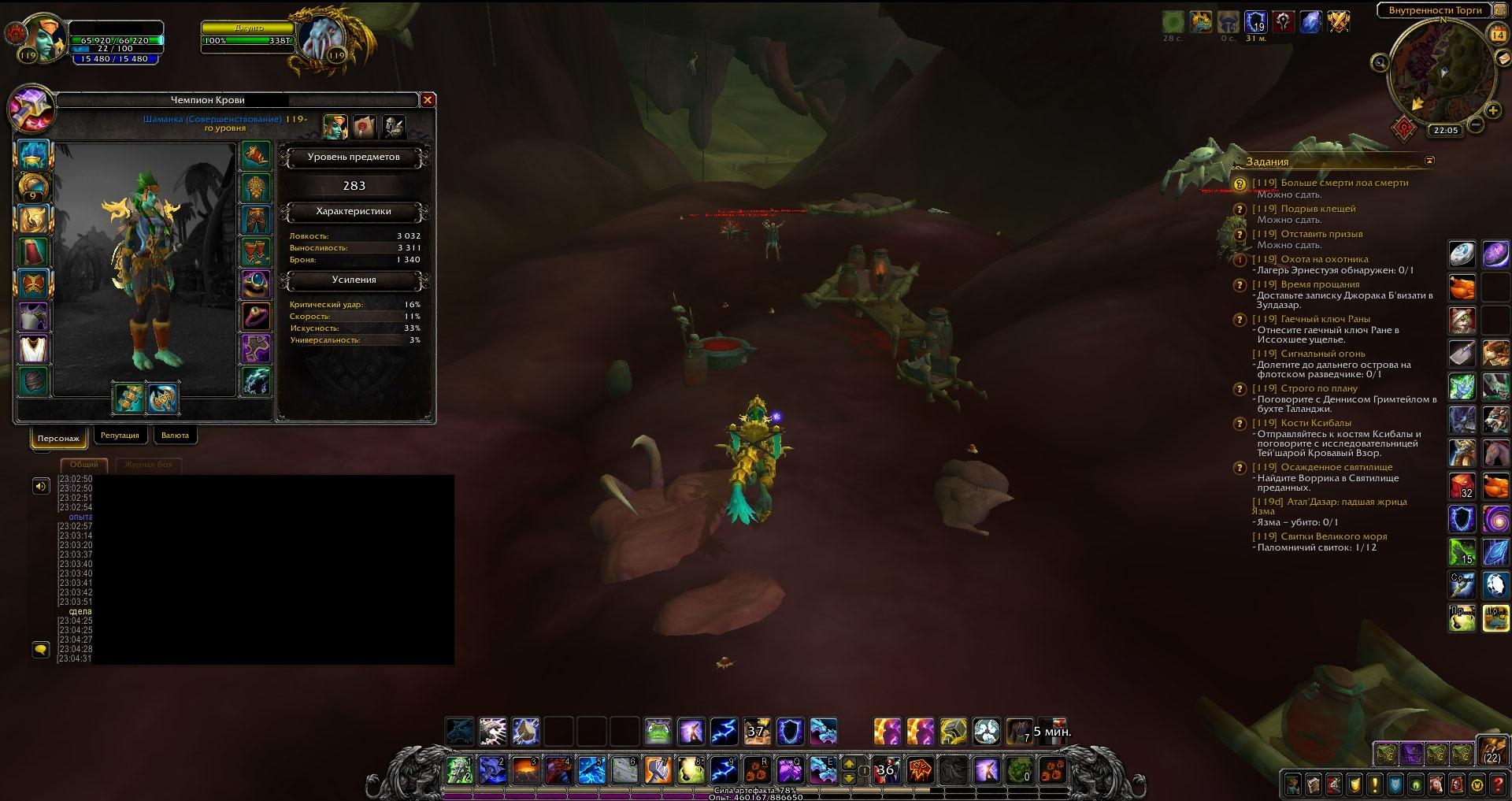 Powerleveling 110-120 | World of Warcraft EU | Dving net