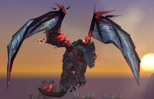 Поводья вулканического каменного дракона