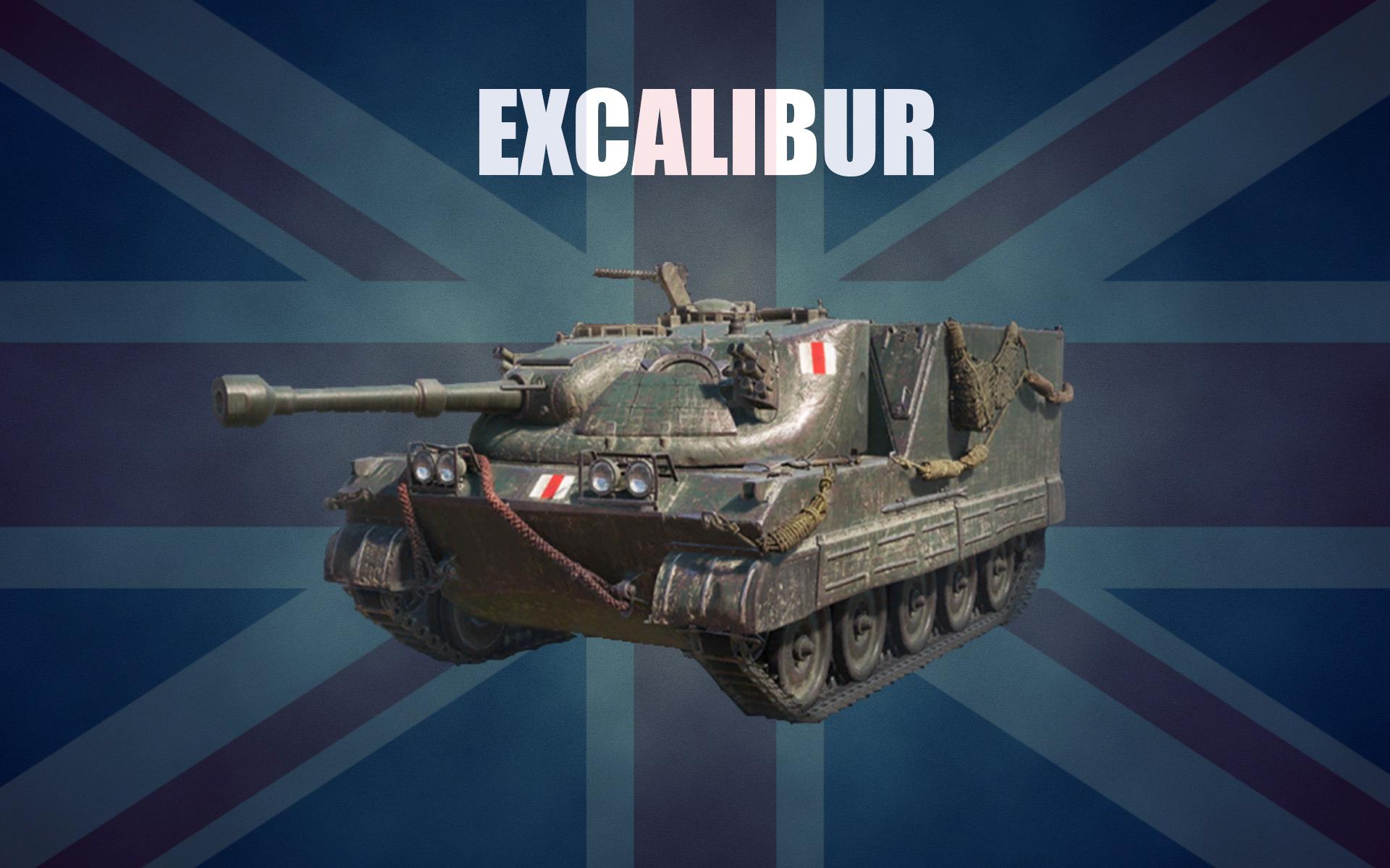 Британская ПТ-САУ VI уровня Excalibur