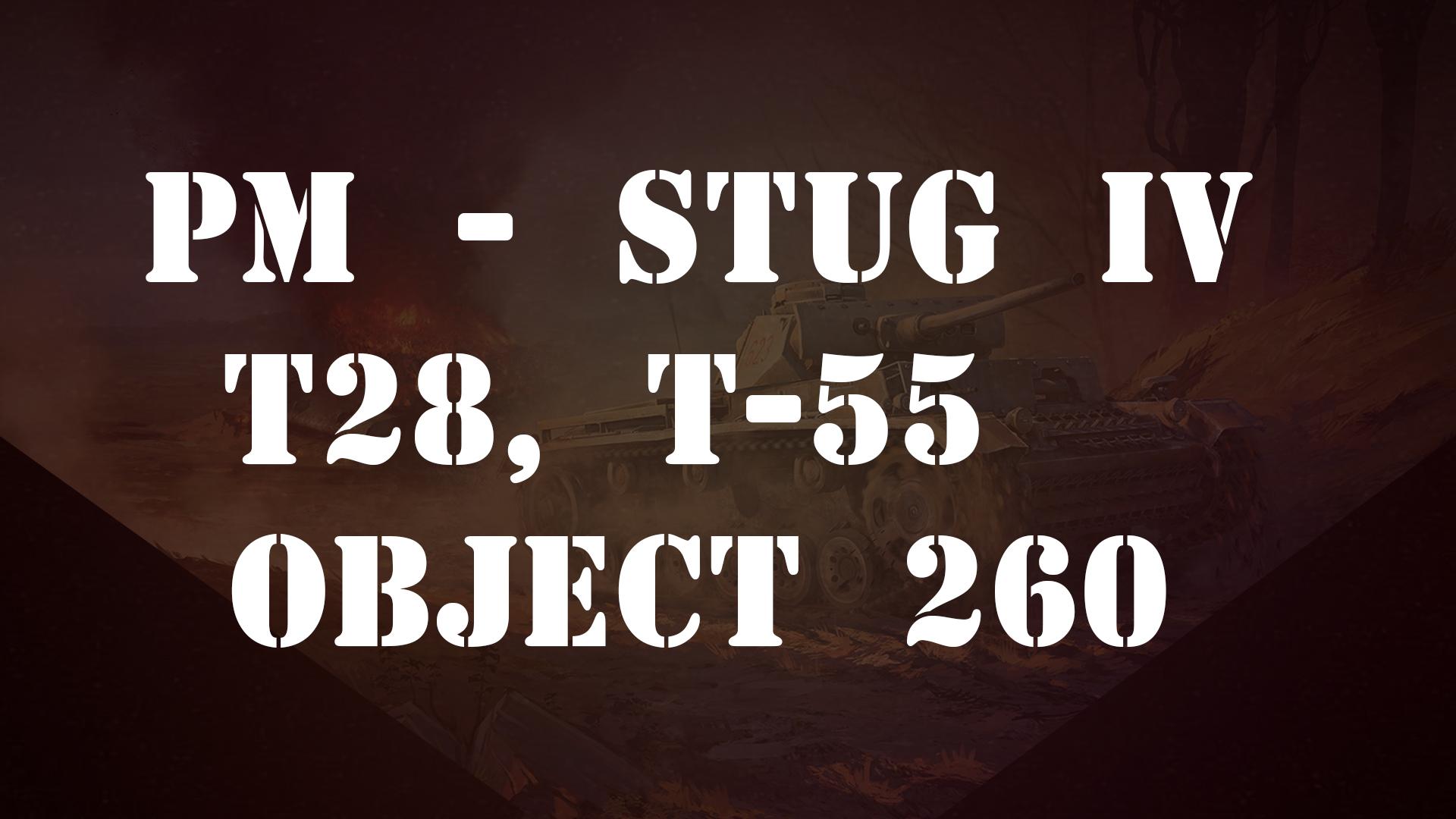 PM - StuG IV /  T28 /  T-55 NVA DDR / OBJECT 260