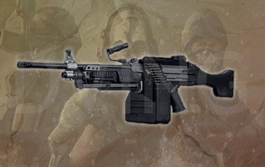 Открыть оружие CoD MW